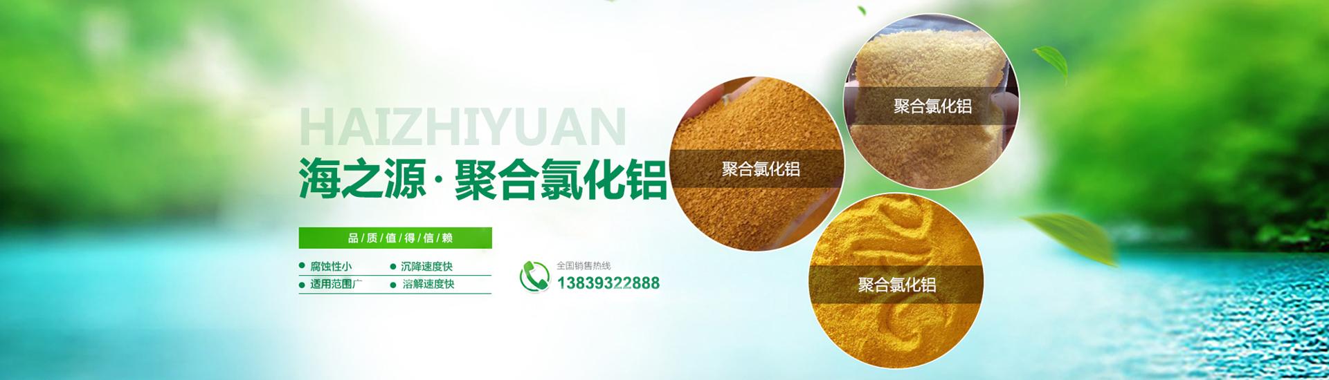專業提供汕頭商標注冊服務